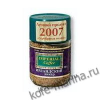 Кофе кристаллизованный Imperial Coffee Ирландский ликёр (Империал Кофе Ирландский ликёр) без кофеина в стеклянной банке, 90 г